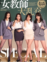Female Teachers In Large Orgies Four Hour Special Yuna Shina,etc