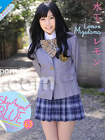 Sky Angel Blue Vol.63 : Lemon Mizutama