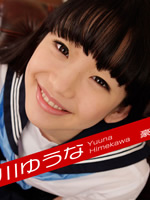Monthly publication : himekawa yuuna