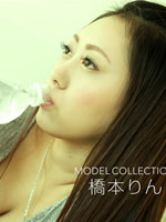 Model Collection: Rin Hashimoto