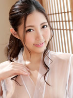 Luxury Adult Healing Spa: Nene Sakura