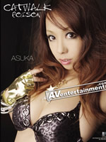 beauty japanese girl creampie : ASUKA