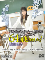 First Time Acme Debut : Yuko Yasuda