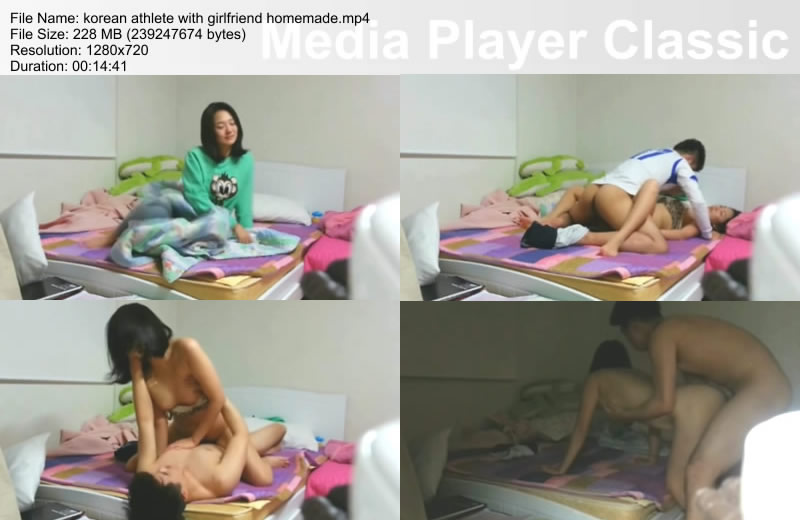 korean athlete with girlfriend homemade
