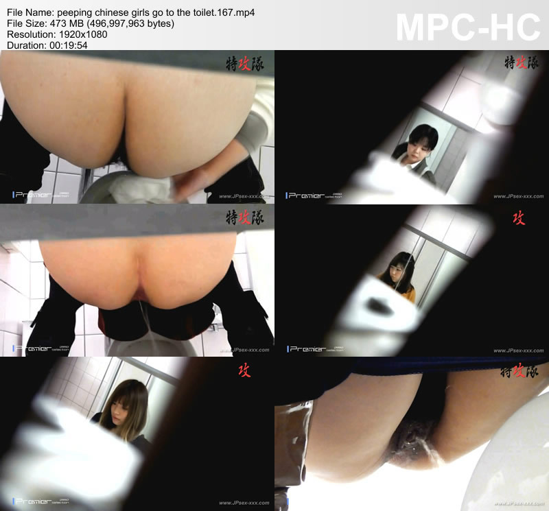 peeping chinese girls go to the toilet.167