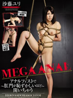 MEGA ANAL - Anal Fisting Stretches Her Whole Humiliatingly Wide - Yuri Sato