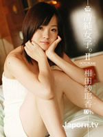 HOTCREAM 4 Innocent Girl : Sayaka Aida