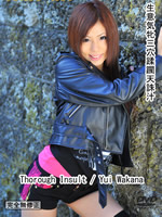 Thorough Insult:Yui Wakana