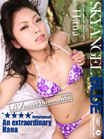 beauty girl creampie:Hana