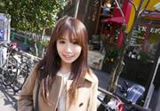 yui  thumb image 01.jpg